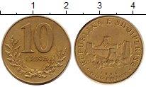 Изображение Дешевые монеты Албания 10 лек 1996 Бронза XF-