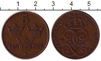 Изображение Дешевые монеты Швеция 5 эре 1915 Бронза VF