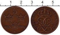 Изображение Дешевые монеты Швеция 5 эре 1916 Бронза VF