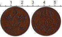 Изображение Дешевые монеты Швеция 5 эре 1925 Бронза VF