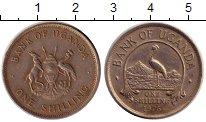 Изображение Дешевые монеты Уганда 1 шиллинг 1976 Сталь покрытая никелем VF