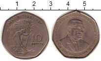 Изображение Дешевые монеты Маврикий 10 рупий 1997 Медно-никель VF-
