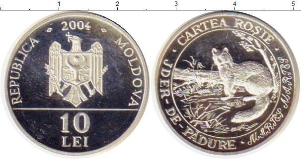 Картинка Монеты Молдавия 10 лей Серебро 2004