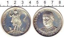 Изображение Монеты Мальтийский орден 2 скуди 1966 Серебро Proof- Анджело  Ди  Мохана