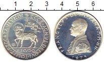 Изображение Монеты Мальтийский орден 1 скудо 1975 Серебро Proof- Анджело  Ди  Мохана.