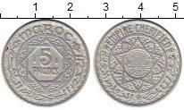 Изображение Монеты Марокко 5 франков 1951 Алюминий XF