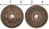 Изображение Монеты Япония 10 сен 1923 Медно-никель XF