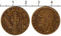 Изображение Монеты Италия 10 чентезимо 1941 Латунь XF Витторио Эмануил III