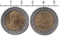 Изображение Монеты Таиланд 10 бат 2012 Биметалл UNC- 100-летие министерст