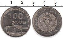 Изображение Монеты Узбекистан 100 сум 2009 Медно-никель UNC- 2200-летие Ташкента