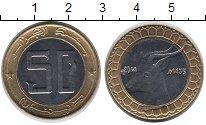 Изображение Монеты Алжир 50 динар 2014 Биметалл UNC- Антилопа