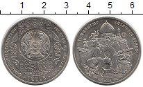 Изображение Монеты Казахстан 50 тенге 2015 Медно-никель UNC- сказки: Насредин