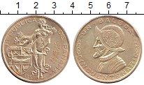 Изображение Монеты Панама 1 бальбоа 1953 Серебро XF Васко де Бальбоа