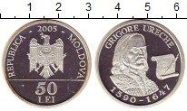 Изображение Монеты Молдавия 50 лей 2005 Серебро Proof-