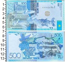 Изображение Банкноты Казахстан 500 тенге 2017  UNC