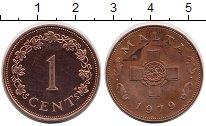 Изображение Монеты Мальта 1 цент 1979 Медь Proof- Мальтийский крест