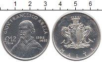 Изображение Монеты Мальта 2 фунта 1974 Серебро UNC- Франческо Абела