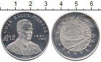 Изображение Монеты Мальта 1 фунт 1976 Серебро UNC- Мерцер