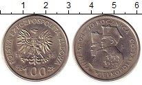 Изображение Монеты Польша 100 злотых 1988 Медно-никель XF 70 лет восстания