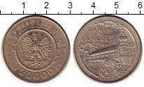 Изображение Монеты Польша 20000 злотых 1993 Медно-никель XF Замок в Ланкусе