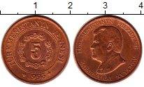 Изображение Монеты Туркменистан 5 теннеси 1993 Медь XF Ниязов
