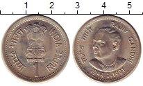 Изображение Монеты Индия 1 рупия 1991 Медно-никель UNC Раджив Ганди