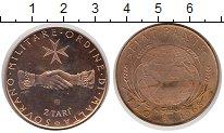 Изображение Монеты Мальтийский орден 2 тари 1968 Медь XF Рукопожатие
