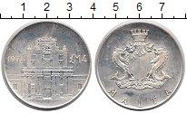 Изображение Монеты Мальта 4 фунта 1974 Серебро UNC- Королевские ворота