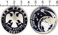 Изображение Монеты Россия 3 рубля 2007 Серебро Proof Первый  искусственны