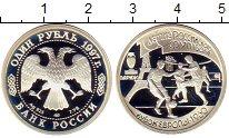 Изображение Монеты Россия 1 рубль 1997 Серебро Proof- 100-летие Российског