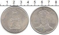 Изображение Монеты Венесуэла 100 боливар 1980 Серебро XF Симон Боливар