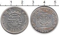 Изображение Монеты Сан-Томе и Принсипи 5 эскудо 1939 Серебро XF Португальская  колон