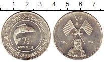 Изображение Монеты Аджман 7 1/2 риала 1970 Серебро UNC- Рыба.