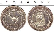 Изображение Монеты Аджман 7 1/2 риала 1970 Серебро UNC-