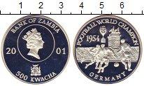 Изображение Монеты Замбия 500 квач 2001 Серебро Proof