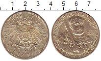 Изображение Монеты Саксен-Веймар-Эйзенах 5 марок 1908 Серебро UNC-