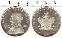 Изображение Монеты Мальта 2 фунта 1975 Серебро Proof- PROBA. Альфонсо Мари