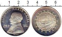 Изображение Монеты Мальта 2 фунта 1975 Серебро Proof- Альфонсо Мария Галфа