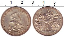 Изображение Монеты Пруссия 2 марки 1913 Серебро XF 100-летие битвы при