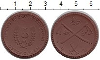Изображение Монеты Саксония 5 марок 1921 Керамика UNC Восточная Саксония