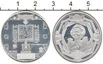 Изображение Монеты Нидерланды 5 евро 2011 Посеребрение Proof-