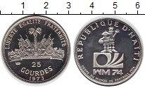 Изображение Монеты Гаити 25 гурдес 1973 Серебро Proof- Чемпионат мира по фу