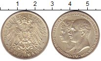 Изображение Монеты Мекленбург-Шверин 2 марки 1904 Серебро UNC
