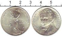 Изображение Монеты Италия 500 лир 1987 Серебро UNC