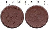 Изображение Монеты Саксония 10 марок 1921 Керамика UNC Восточная Саксония