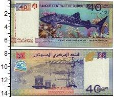 Изображение Банкноты Джибути 40 франков 2017  UNC 40 лет Независимости