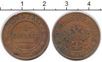 Изображение Монеты 1894 – 1917 Николай II 1 копейка 1904 Медь XF-