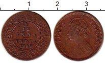Изображение Монеты Индия 1/12 анны 1899 Бронза XF