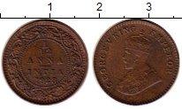 Изображение Монеты Индия 1/12 анны 1923 Бронза XF Георг V