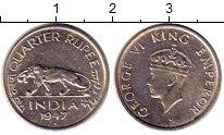 Изображение Монеты Индия 1/4 рупии 1947 Медно-никель UNC- Георг VI
